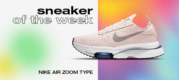 SNEAKER OF THE WEEK