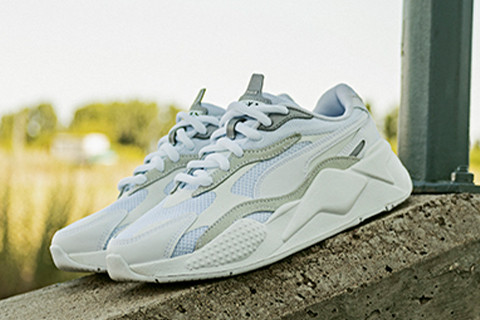 Puma RS-X Puzzle brings people together