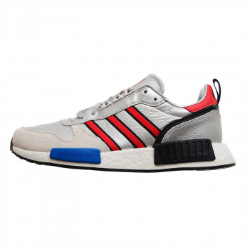 ADIDAS Patike RISINGSTARxR1