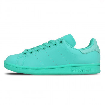 adidas Patike STAN SMITH ADICOLOR