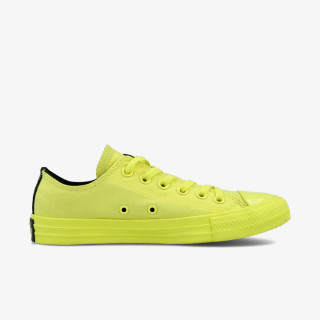 CONVERSE Patike PUMP Up the Volume