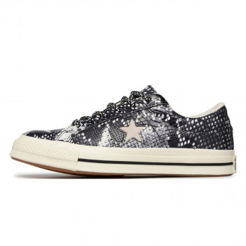CONVERSE Patike One Star