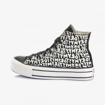 CONVERSE Спортни обувки Chuck Taylor All Star Double Stack Lift