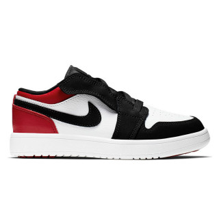NIKE Patike JORDAN 1 LOW ALT (PS)