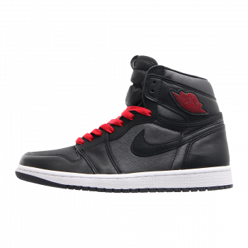 NIKE tenisice AIR JORDAN 1 RETRO HIGH