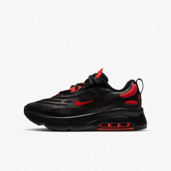 NIKE Patike NIKE AIR MAX EXOSENSE BP