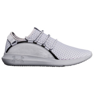 UNDER ARMOUR Patike UA RailFit 1