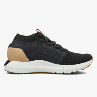 UNDER ARMOUR Patike UA HOVR Phantom LTH