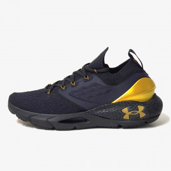 UNDER ARMOUR Patike UA HOVR Phantom 2 MTLC