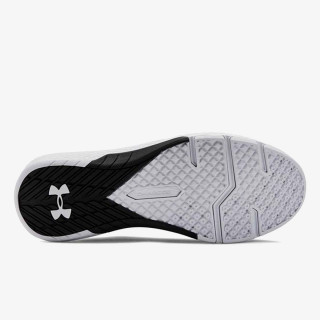 UNDER ARMOUR Patike UA Charged Commit TR 2.0